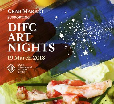 DIFC Art Nights